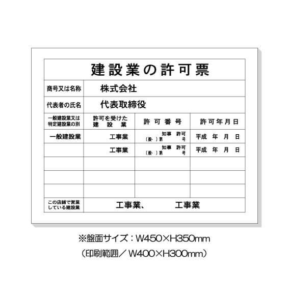 KD001-N