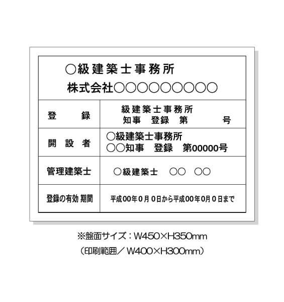 KD003-N