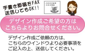 東京都調布市の印刷会社アクセスワールド企画のノートPC天板オリジナル印刷では手書きのイラストなどからでも入稿データの作成を承っています。お気軽にお問い合わせください。