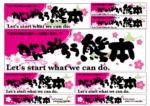 【送料無料】がんばろう熊本(角型・桜)【復興支援ステッカー】