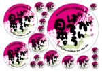 【送料無料】がんばろう日本(丸型・桜)【復興支援ステッカー】