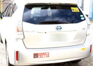 ドライブレコーダー搭載車ステッカー(中判)の使用例:アクセスワールド企画