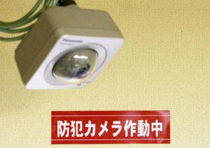 防犯カメラ作動中ステッカーの使用例:アクセスワールド企画