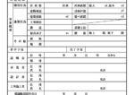 【狛江市型】狛江市開発等事業標識板【当日受け取りできます】