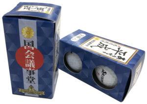 ゴルフコンペに最適なありがとう平成ゴルフボール