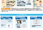【ノートPC天板印刷】複数台印刷