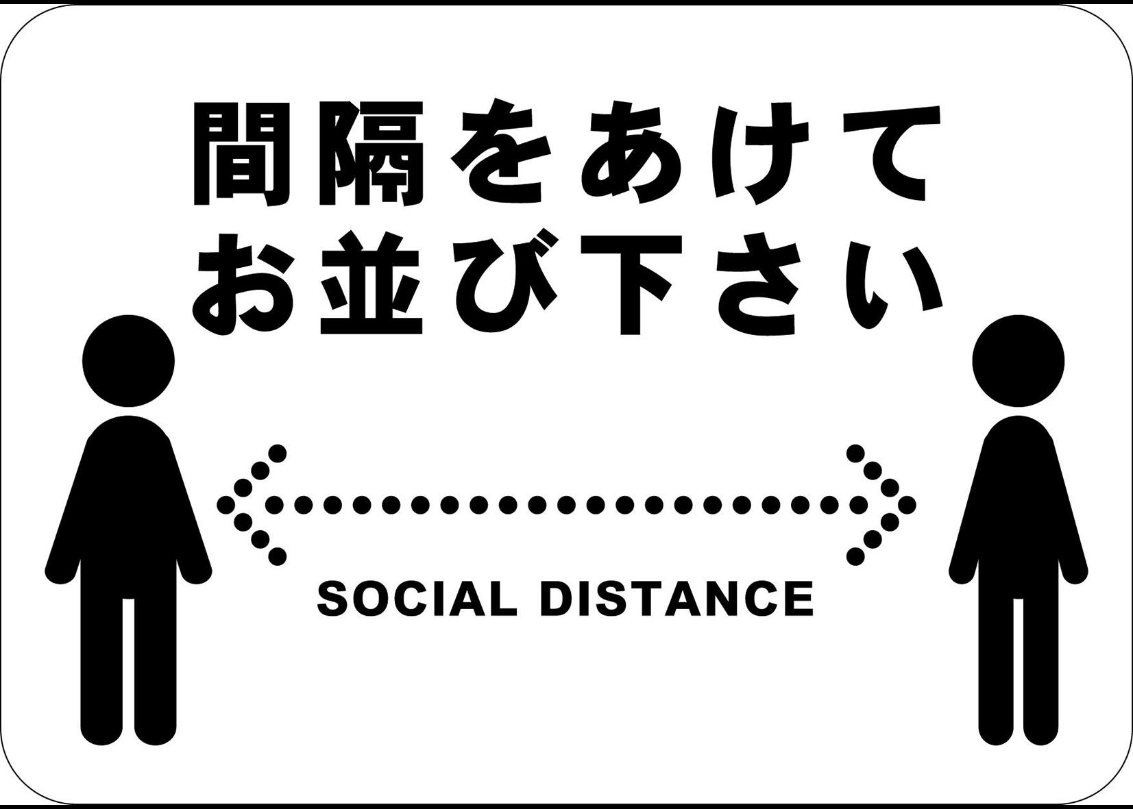 CVD-001
