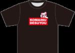 【柴崎さき】ビッグシルエットTシャツ【黒】