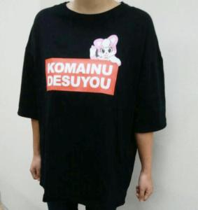 柴崎さきビッグシルエットTシャツ(黒)