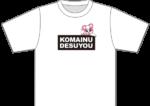 【柴崎さき】ビッグシルエットTシャツ【白】