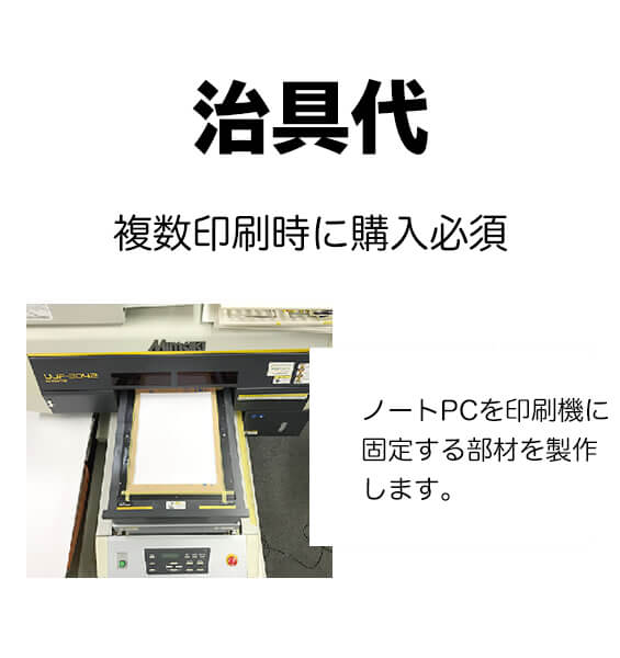 PC002-O